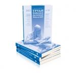 book_trudy_pbook002