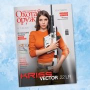 magazin-02_0