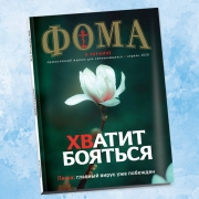 magazin-03