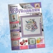 magazin-12