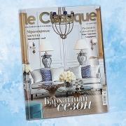 magazin-13
