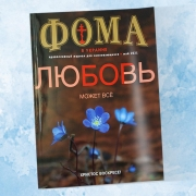 ФОМА в Украине