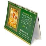 Календарь Икона