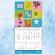Календарь настенный на пружине, основа и подложка кашированная