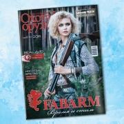 magazin-01