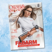 magazin-01_0