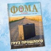 magazin-04