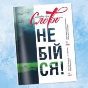 magazin-11
