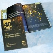 Книга А4, Обложка тиснение золото, блок печать 5+5, крепление ПУР клей